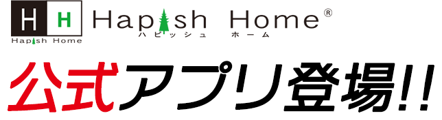 公式アプリ登場!!
